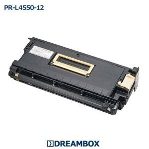 PR-L4550-12 高品質リサイクルトナー   MultiWriter 4550対応 dbtoner