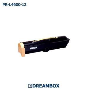 PR-L4600-12 高品質リサイクルトナー   MultiWriter 4600対応 dbtoner