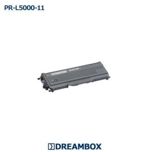 PR-L5000-11 高品質リサイクルトナー   MultiWriter 5000N対応 dbtoner