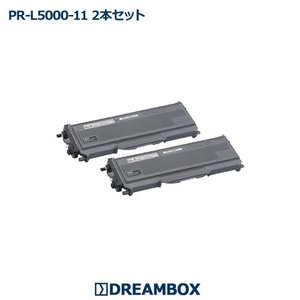 PR-L5000-11 高品質リサイクルトナー 2本セット   MultiWriter 5000N対応 dbtoner