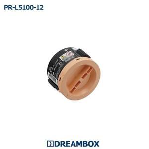 PR-L5100-12(大容量) 高品質リサイクルトナー   MultiWriter 5100,5100F対応 dbtoner