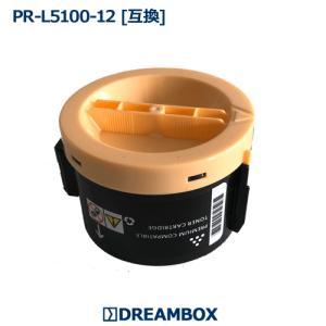 PR-L5100-12 トナー 互換品 MultiWriter 5100 MultiWriter 5100F対応 dbtoner