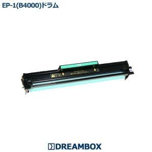 EP-1(B4000)ドラム 高品質リサイクル  OFISTAR B4000対応 dbtoner
