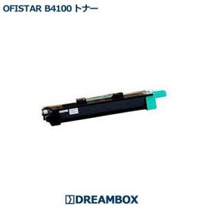 OFISTAR B4100 トナー  高品質リサイクル  OFISTAR B4100,M1800対応 dbtoner