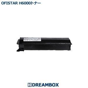 OFISTAR H6000 トナー 高品質リサイクル  OFISTAR H6000対応 dbtoner