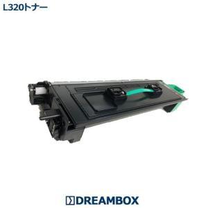 L320トナー  高品質リサイクル  NTTFAX L-320対応 dbtoner