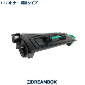 L320トナー(増量タイプ)  高品質リサイクル  NTTFAX L-320対応 dbtoner