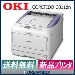 【新品 A3プリンタ】OKI COREFIDO C811dn【送料無料】|dbtoner