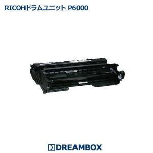 ドラムユニットP6000 高品質リサイクル品  RICOH P 6000/6010/6020/6030対応 dbtoner