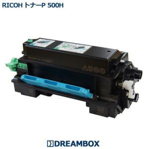 トナーP500H 高品質リサイクル品 RICOH P 500/P501 RICOH IP 500SF対応 dbtoner