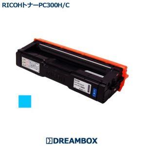 RICOH トナーカートリッジ シアン PC300H/C 高品質リサイクル RICOH P C301/C301SF対応 dbtoner