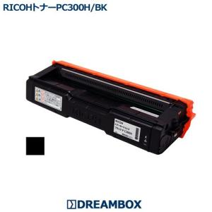 RICOH トナーカートリッジ ブラック PC300H/BK 高品質リサイクル RICOH P C301/C301SF対応 dbtoner
