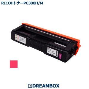RICOH トナーカートリッジ マゼンタ PC300H/M 高品質リサイクル RICOH P C301/C301SF対応 dbtoner