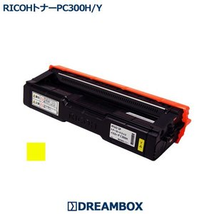 RICOH トナーカートリッジ イエロー PC300H/Y 高品質リサイクル RICOH P C301/C301SF対応 dbtoner