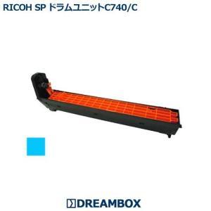 RICOH SP ドラムユニット C740 シアン 高品質リサイクル  RICOH SP C740/C750/C751対応 dbtoner
