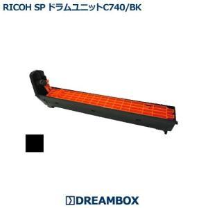 RICOH SP ドラムユニット C740 ブラック 高品質リサイクル  RICOH SP C740/C750/C751対応 dbtoner