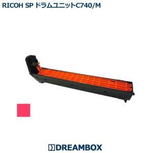 RICOH SP ドラムユニット C740 マゼンタ 高品質リサイクル  RICOH SP C740/C750/C751対応 dbtoner