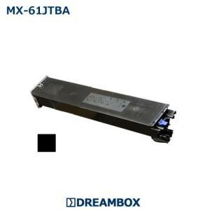 MX-61JTBA ブラックトナー 高品質リサイクル MX-2650FN/MX-3150FN/MX-3650FN対応|dbtoner