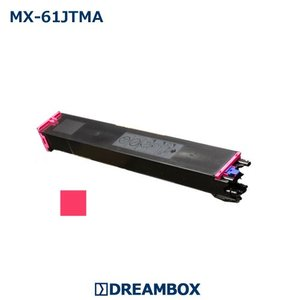 MX-61JTMA マゼンタトナー 高品質リサイクル MX-2650FN/MX-3150FN/MX-3650FN対応|dbtoner