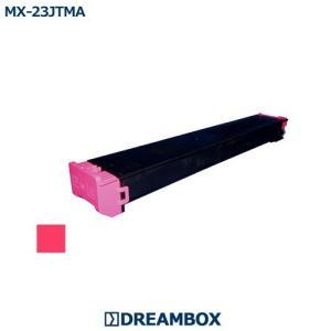 MX-23JTMA マゼンタトナー 高品質リサイクル | MX-2310F/MX-2310FN/MX-2311FN/MX-2514FN/MX-2517FN/MX-3111F/MX-3112FN/MX-3114FN/MX-3117FN/MX-3611F/MX-3614FN|dbtoner