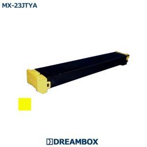 MX-23JTYA イエロートナー 高品質リサイクル | MX-2310F/MX-2310FN/MX-2311FN/MX-2514FN/MX-2517FN/MX-3111F/MX-3112FN/MX-3114FN/MX-3117FN/MX-3611F/MX-3614FN|dbtoner
