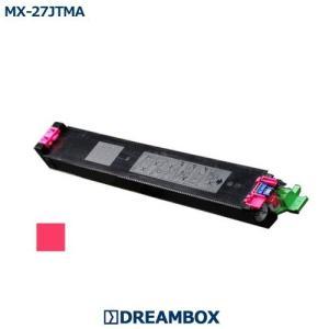 MX-27JTMA マゼンタトナー 高品質リサイクル | MX-2300G/MX-2300FG/MX-2700G/MX-2700FG対応|dbtoner