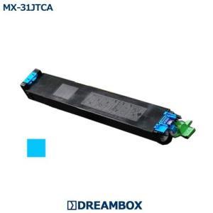MX-31JTCA シアントナー 高品質リサイクル | MX-2301FN/MX-2600FG/MX-2600FN/MX-3100FG/MX-3100FN対応|dbtoner