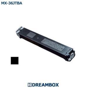 MX-36JTBA ブラックトナー 高品質リサイクル | MX-2610FN/MX-2640FN/MX-3110FN/MX-3140FN/MX-3610N/MX-3640FN対応|dbtoner