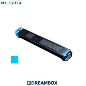 MX-36JTCA シアントナー 高品質リサイクル | MX-2610FN/MX-2640FN/MX-3110FN/MX-3140FN/MX-3610N/MX-3640FN対応|dbtoner