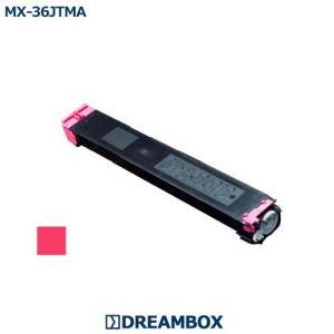 MX-36JTMA マゼンタトナー 高品質リサイクル | MX-2610FN/MX-2640FN/MX-3110FN/MX-3140FN/MX-3610N/MX-3640FN対応|dbtoner