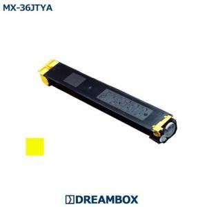 MX-36JTYA イエロートナー 高品質リサイクル | MX-2610FN/MX-2640FN/MX-3110FN/MX-3140FN/MX-3610N/MX-3640FN対応|dbtoner