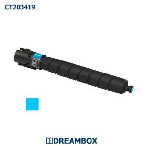 CT203419 シアントナー 高品質リサイクル 対応機種:ApeosPort Print C4570/C5570 dbtoner
