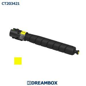CT203421 イエロートナー 高品質リサイクル 対応機種:ApeosPort Print C4570/C5570 dbtoner