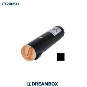 CT200611 ブラック 高品質リサイクルトナー   DocuPrint C3140,C3250,C3540対応 dbtoner