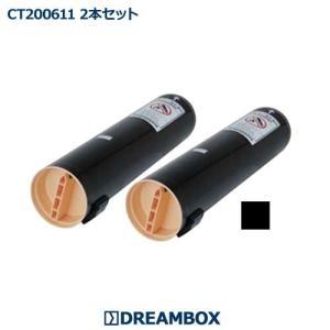 CT200611 ブラック 高品質リサイクルトナー 2本セット   DocuPrint C3140,C3250,C3540対応 dbtoner
