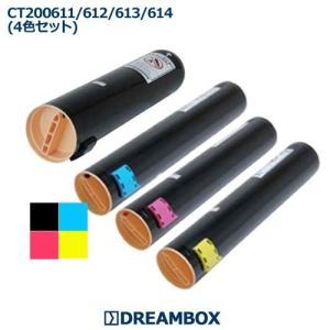 CT200611/612/613/614 高品質リサイクルトナー 4色セット   DocuPrint C3140,C3250,C3540対応 dbtoner