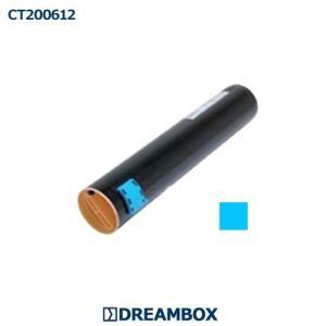 CT200612 シアン 高品質リサイクルトナー   DocuPrint C3140,C3250,C3540対応 dbtoner