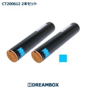 CT200612 シアン 高品質リサイクルトナー 2本セット   DocuPrint C3140,C3250,C3540対応 dbtoner