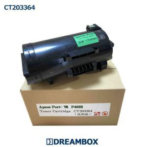 CT203364 トナーカートリッジ 汎用品 ApeosPort-VII P4022対応 dbtoner