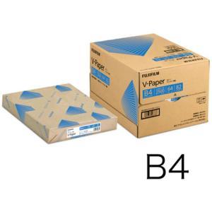 B4 コピー用紙 上質 紙厚:0.088mm 2,500枚 V-Paper 富士フイルム【国産紙】 dbtoner