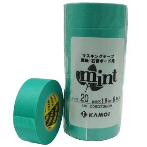 【紙テープ】6巻入り、カモイ マスキングテープミント、巾20mm×長18m|dc-lab