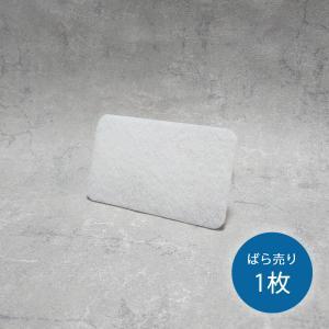 【研磨用ナイロン】【不織布】1枚入り、シンク・洗面・便器の洗浄用パッド dc-lab