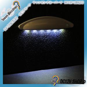 DC12V LEDステップライト(小型 屋外可 白色系)|dc12v-shop
