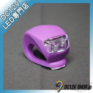電池式 LED2灯シリコンライト(点灯 点滅 スイッチ付)|dc12v-shop