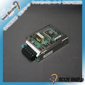 DC12V LED照明用スイッチング電源(TDKラムダ HWS50-12 50W型) dc12v-shop