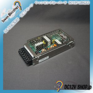 DC12V LED照明用スイッチング電源(TDKラムダ HWS100-12 100W型)|dc12v-shop