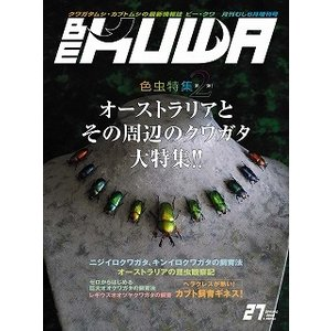 BE-KUWA27 メール便送料サービス BEKUWA27|dcats