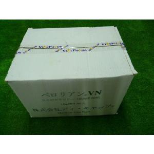 よく食べる ペロリアン 昆虫ゼリー(無着色)16g約500個 VN16-500|dcats|03