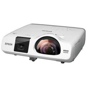 即納! EPSON EB-536WT プロジェクタ 「超」短焦点3400lm WXGA 電子黒板機能内蔵 の商品画像