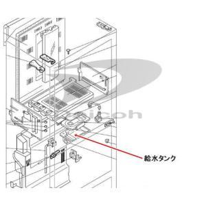 三菱 M20KY6520[その他・家電周辺]【部品】三菱 冷蔵庫 給水タンク